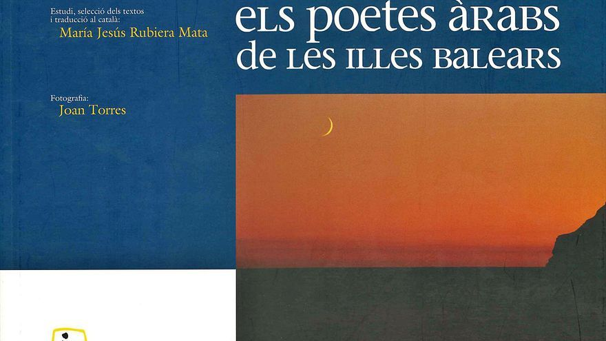 Poetes de l'Eivissa àrab