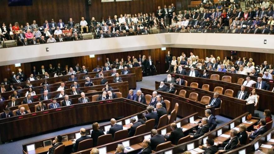 El Parlamento de Israel.