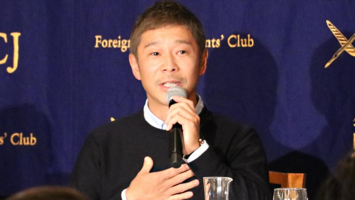 El empresario japonés Yusaku Maezawa.
