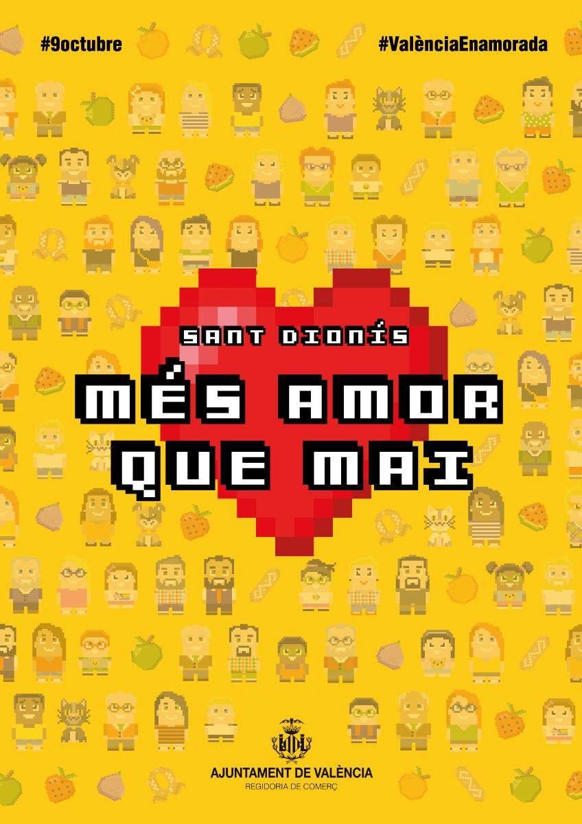Campaña de Sant Donís 2020 del Ayuntamiento de València