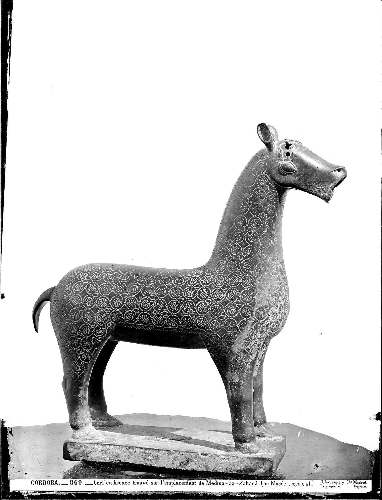 869 C�rdoba Cervatillo de bronce de Medina Azahara.jpg