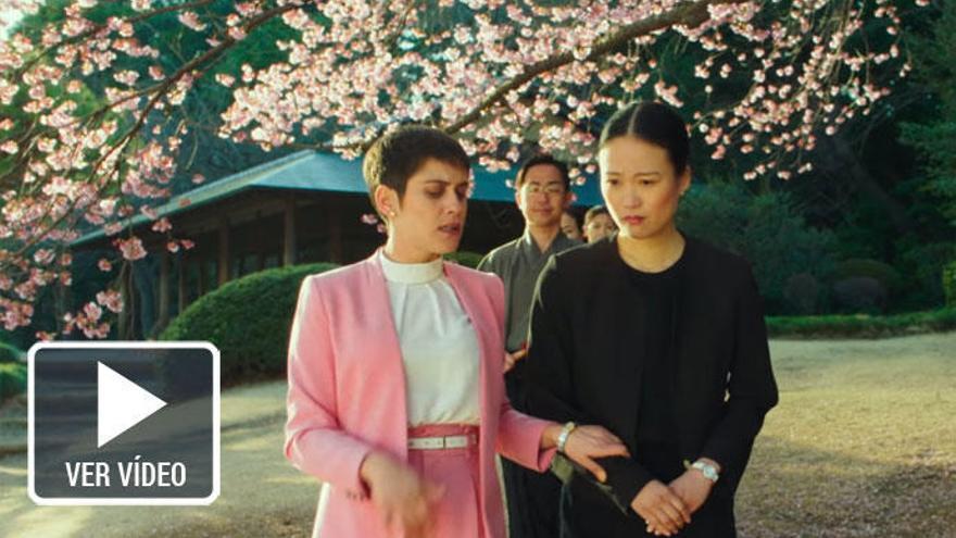 'Los Japón', protagonistas de los estrenos de cine de la semana