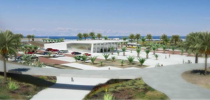 Estación de Carrizal