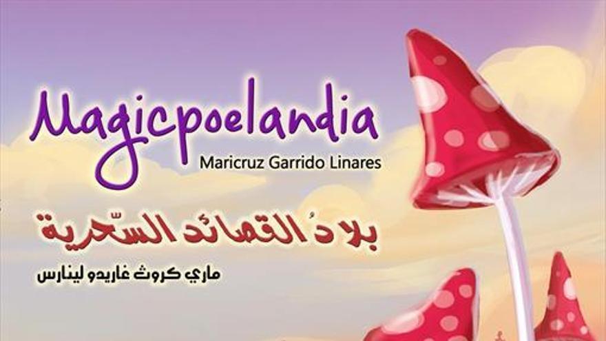 'Magicpoelandia', de Maricruz Garrido