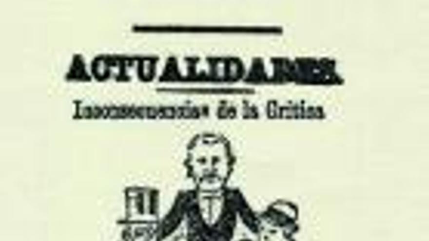 Málaga, en la vida de Benito Pérez Galdós