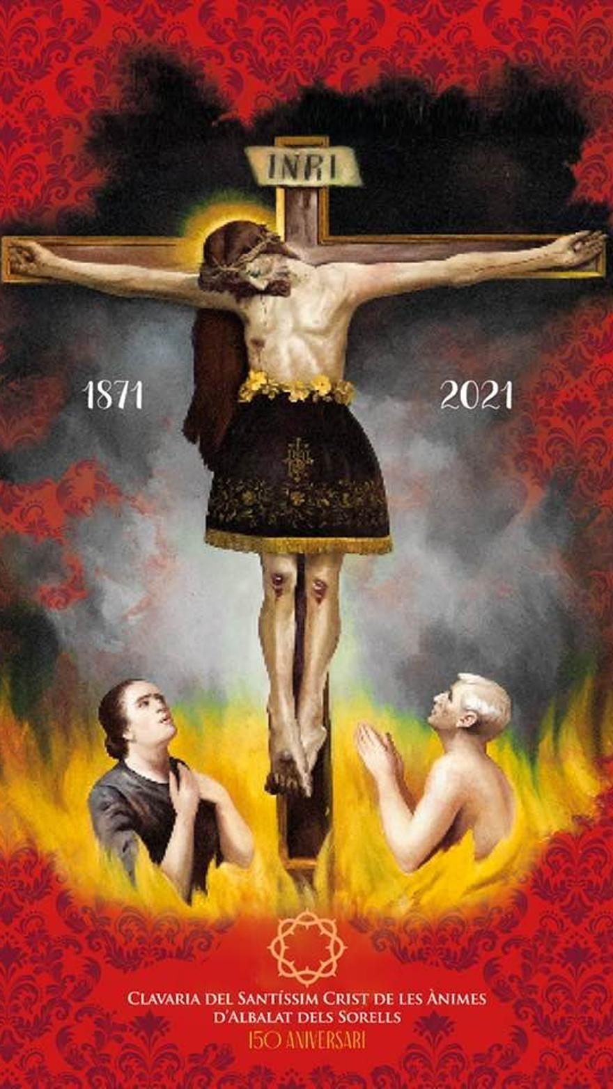 Cristo de las Ánimas