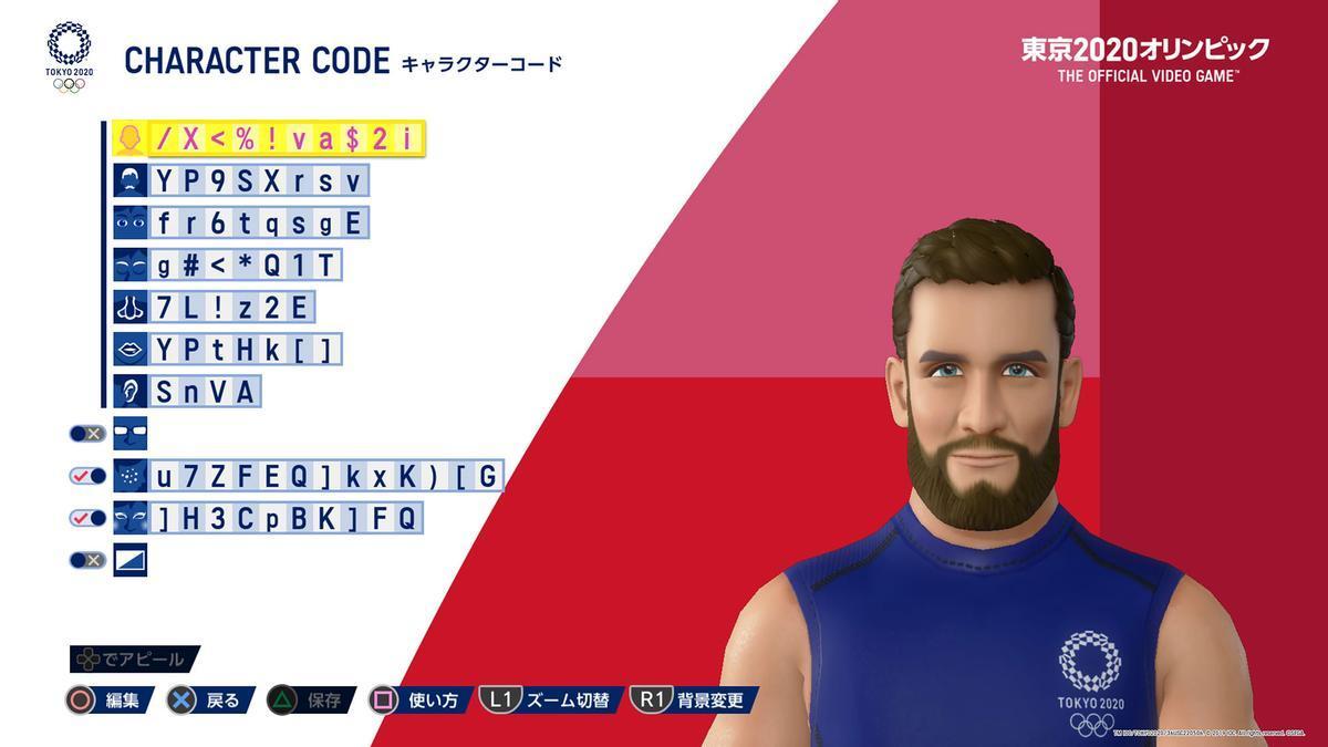 Carátula ddel juego con los códigos para escoger.
