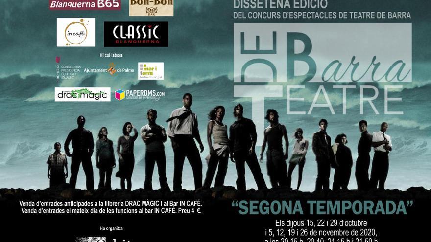 El 'Teatre de Barra' vuelve a Blanquerna