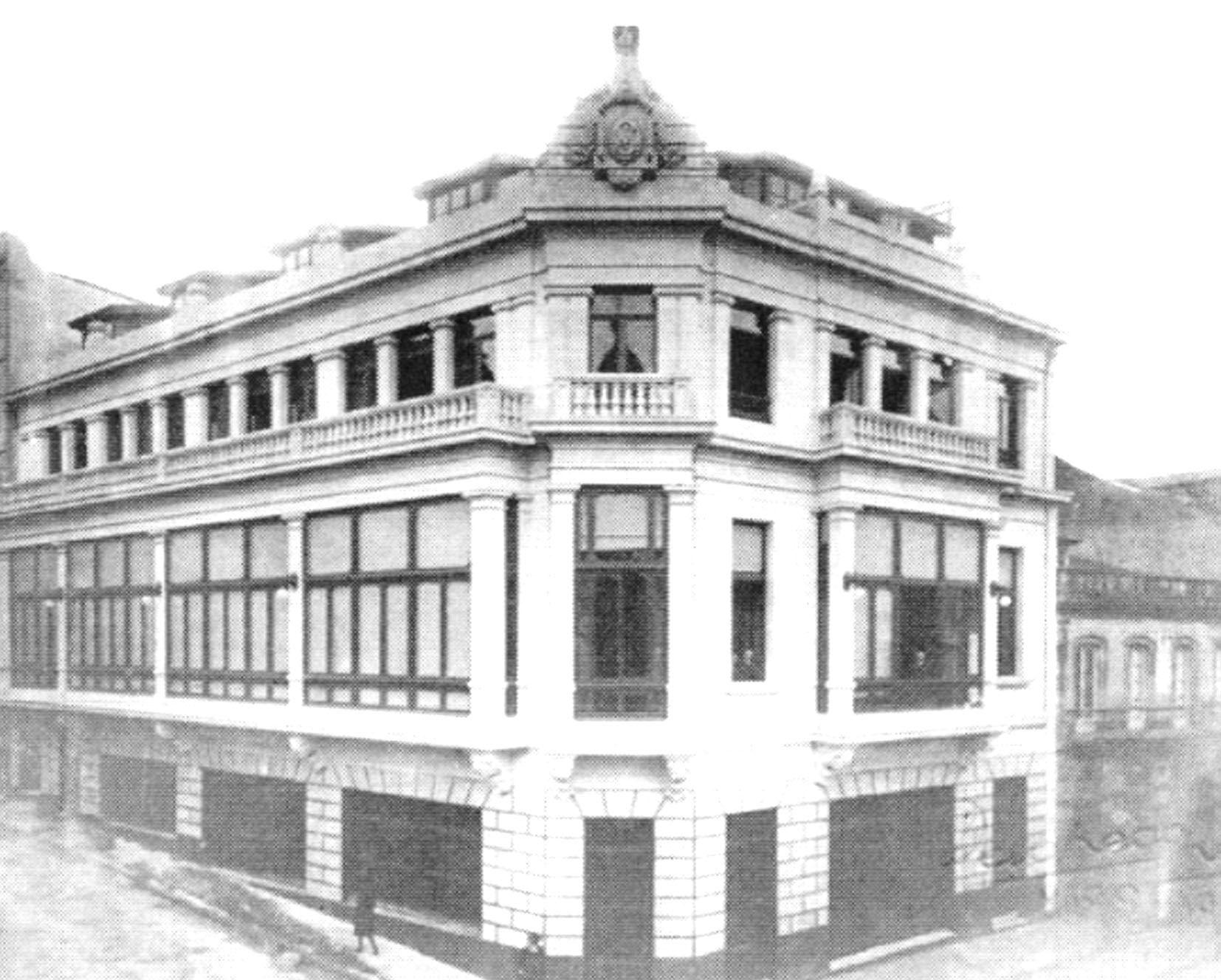 Fachada de la antigua sede de Príncipe.jpg