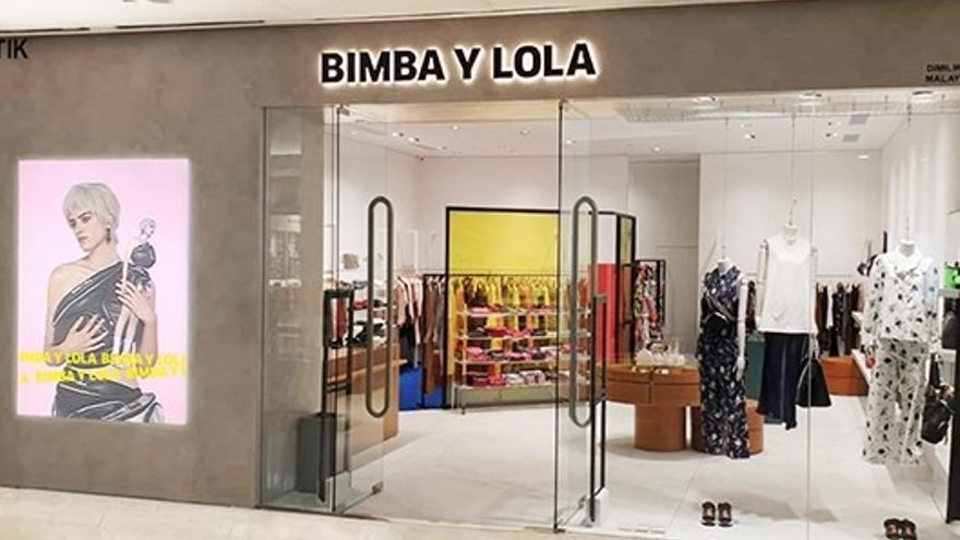 Bimba y Lola trasladará su sede a un antiguo concesionario de Vigo