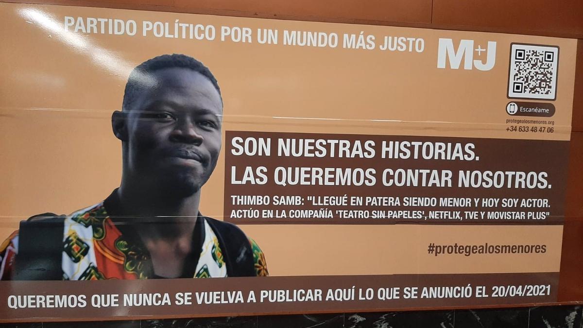 El nuevo cartel de la estación de Sol, en Madrid.