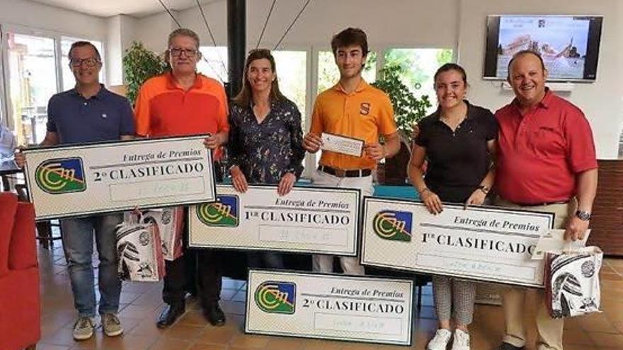Trofeo Emporio Gastronómico