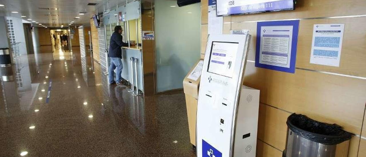 Dependencias del Hospital Universitario San Agustín.