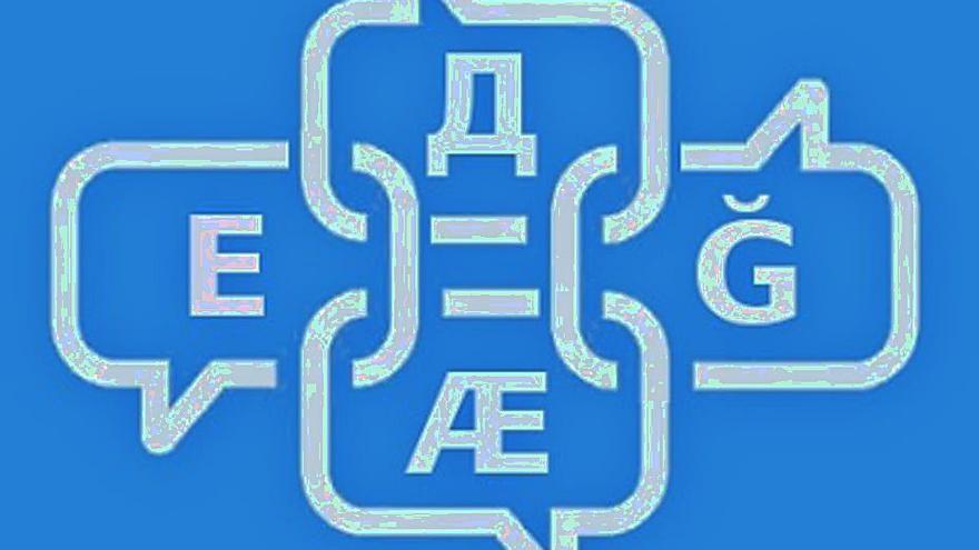 El grupo Transducens, de la UA, coordina uno de los cinco proyectos europeos aprobados en tecnologías de la traducción