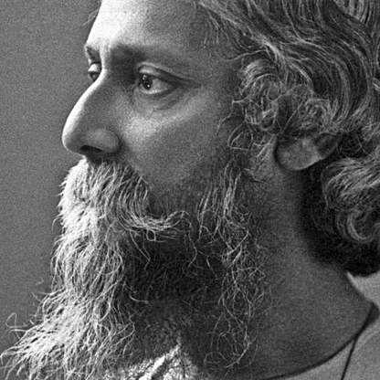 Rabidranath Tagore (1861-1941)
