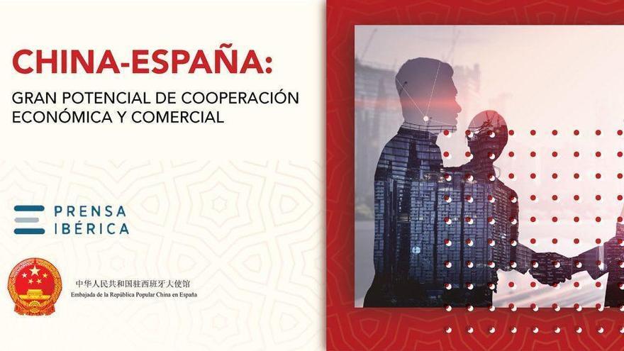 Así ha sido la jornada sobre la cooperación económica entre China y España