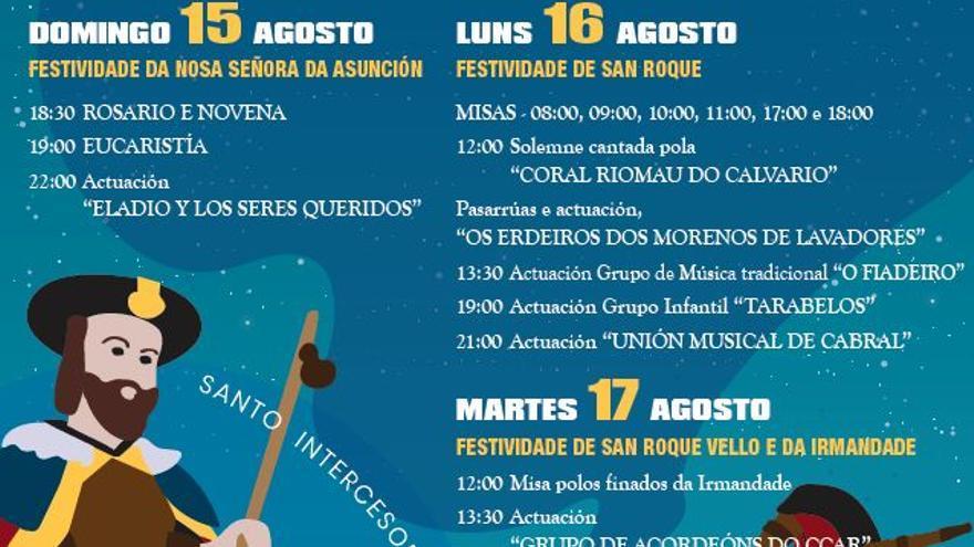 San Roque 2021: música y misa