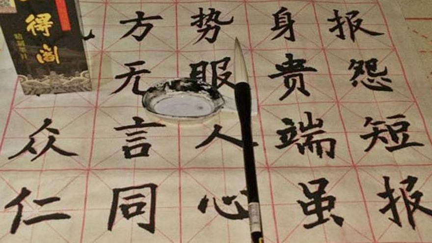 Zamora celebra el Año Nuevo chino