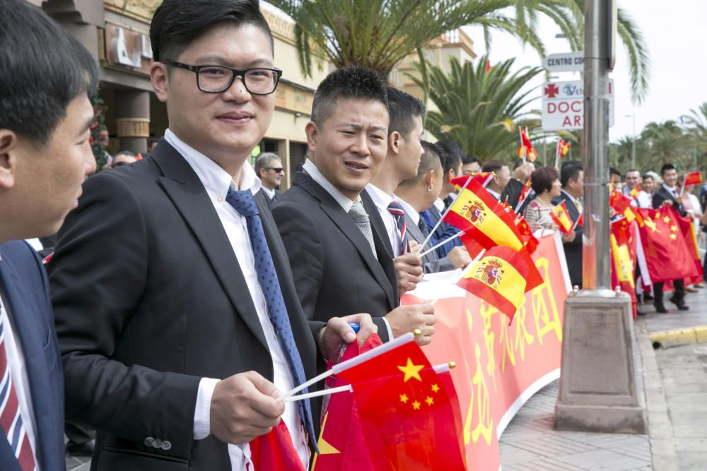 Recibimiento a Xi Jinping