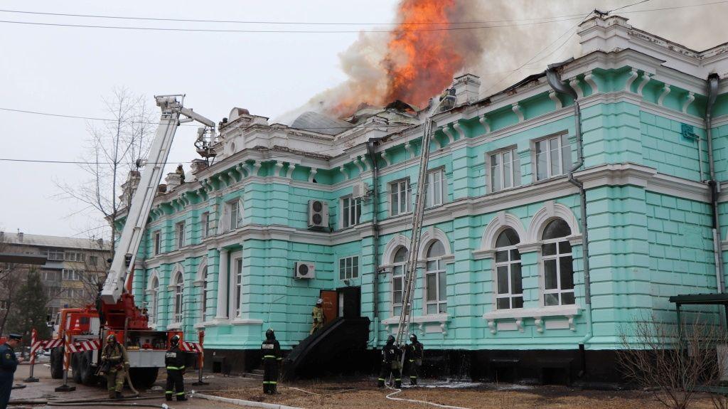 Incendio en un hospital ruso