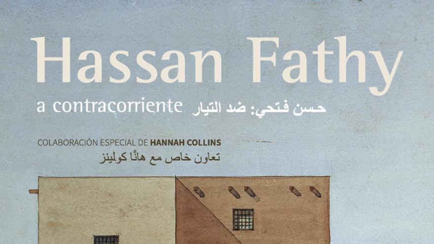 Hassan Fathy: a contracorriente, en Córdoba