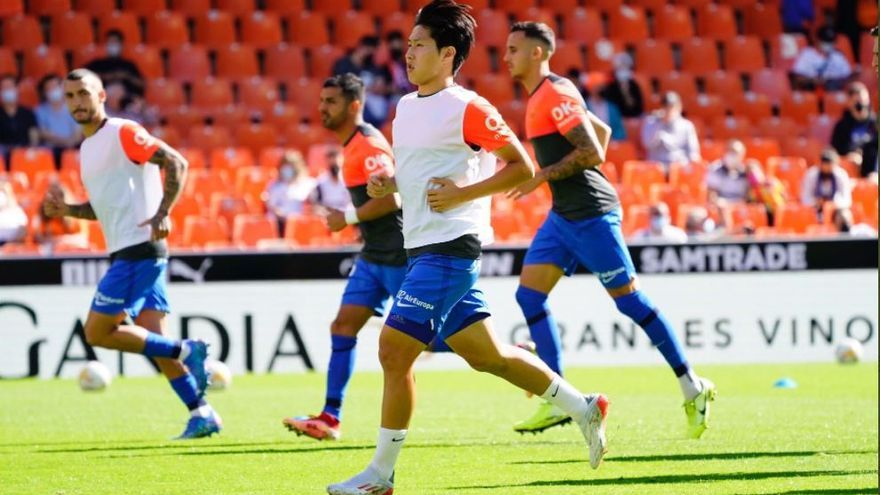 Kang In Lee no podrá jugar hoy ante el Sevilla