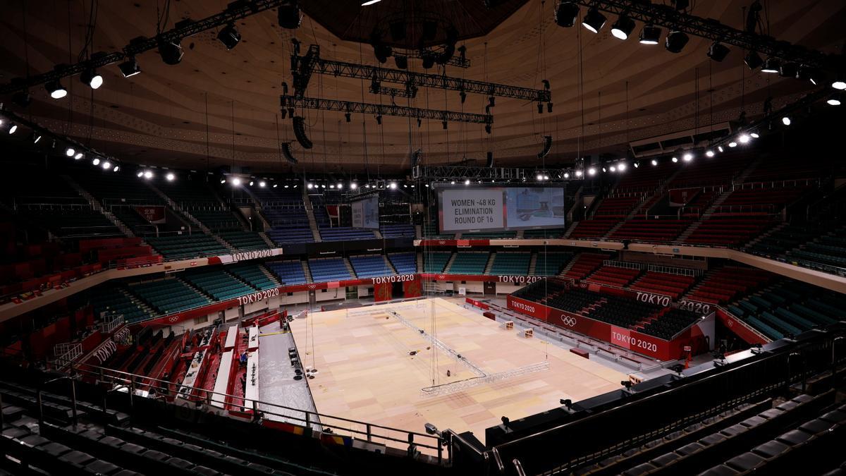 El impresionante Nippon Budokan donde competirá Damián Quintero.