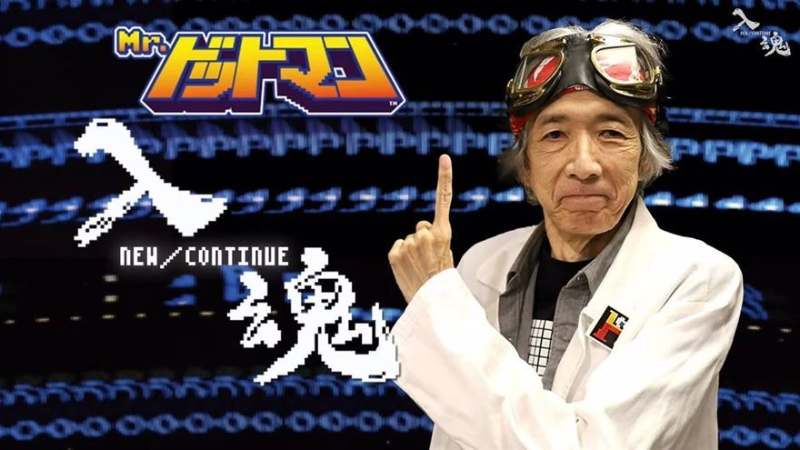 Muere 'Mr. Dotman', el creador del logo y los gráficos de Pac-Man