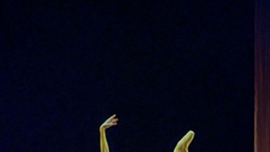 XXIV Convocatoria nacional de danza