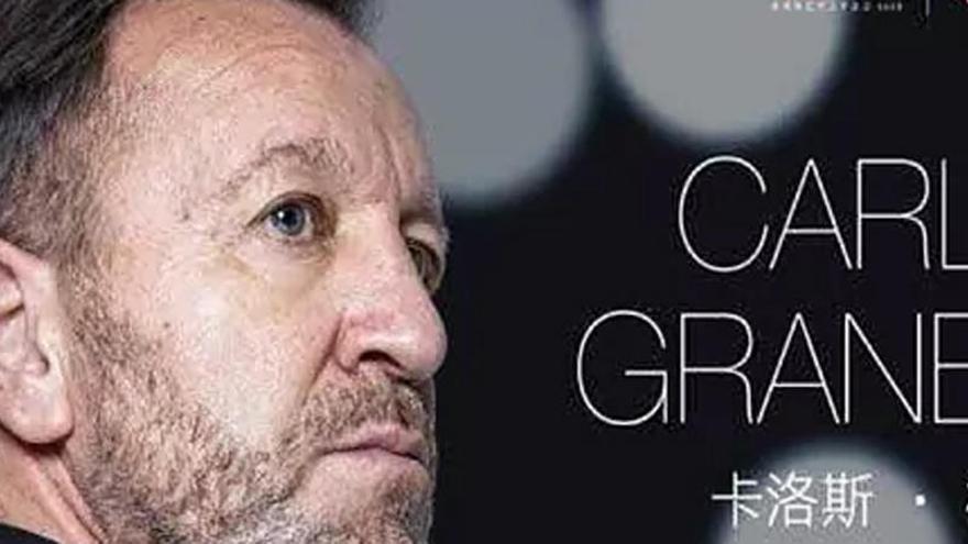 Carlos Granero sustituye a Jordi Cruyff