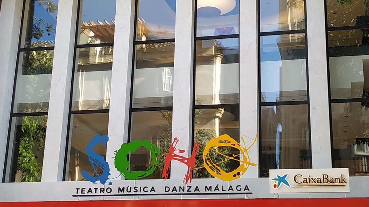 Teatro del Soho CaixaBank de Antonio Banderas en Málaga en una imagen de arcchivo