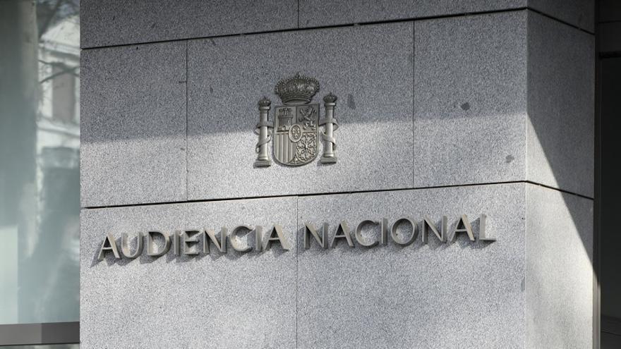 Imputados cuatro policías por el presunto espionaje del BBVA
