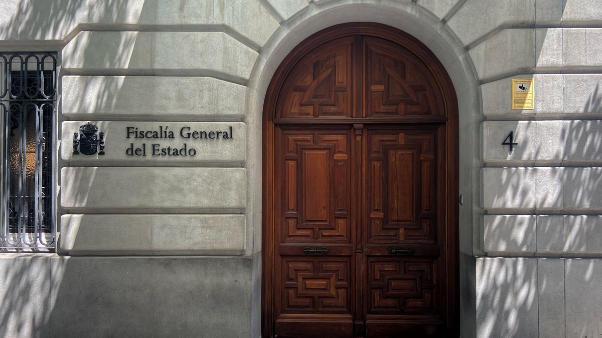 Entrada a la Fiscalía General del Estado.