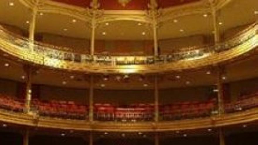 Teatre Municipal L' Ateneu