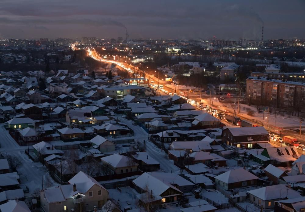 RUSSIA-CITYSCAPE/