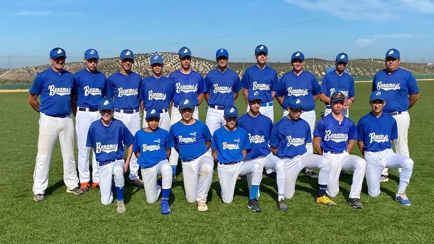 El Benamejí BC consigue el segundo puesto en la serie nacional sub 15 de béisbol