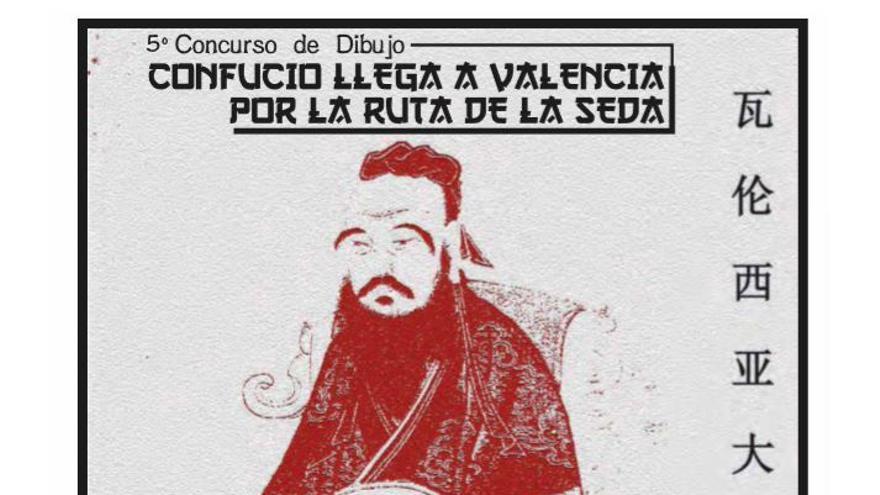 El Instituto Confucio de la Universitat de València organiza el 5º Concurso de Dibujo escolar