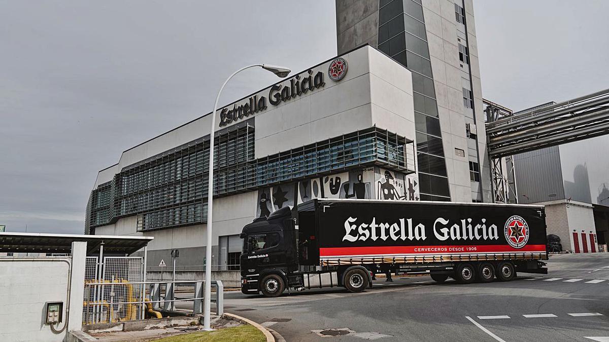 Instalaciones de la fábrica de Estrella Galicia en A Coruña.