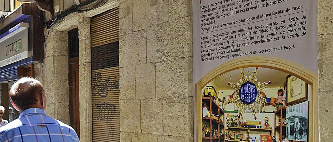 Una imagen actual y otra de archivo del inmueble.   M.SEGARRA/MUSEO PUSOL