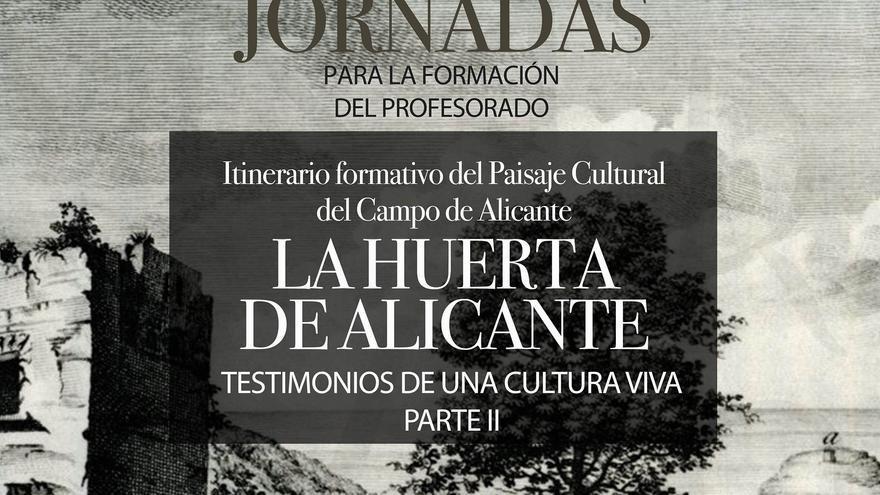 El MARQ impartirá online el curso sobre el patrimonio del Camp d'Alacant que comienza el 13 de abril